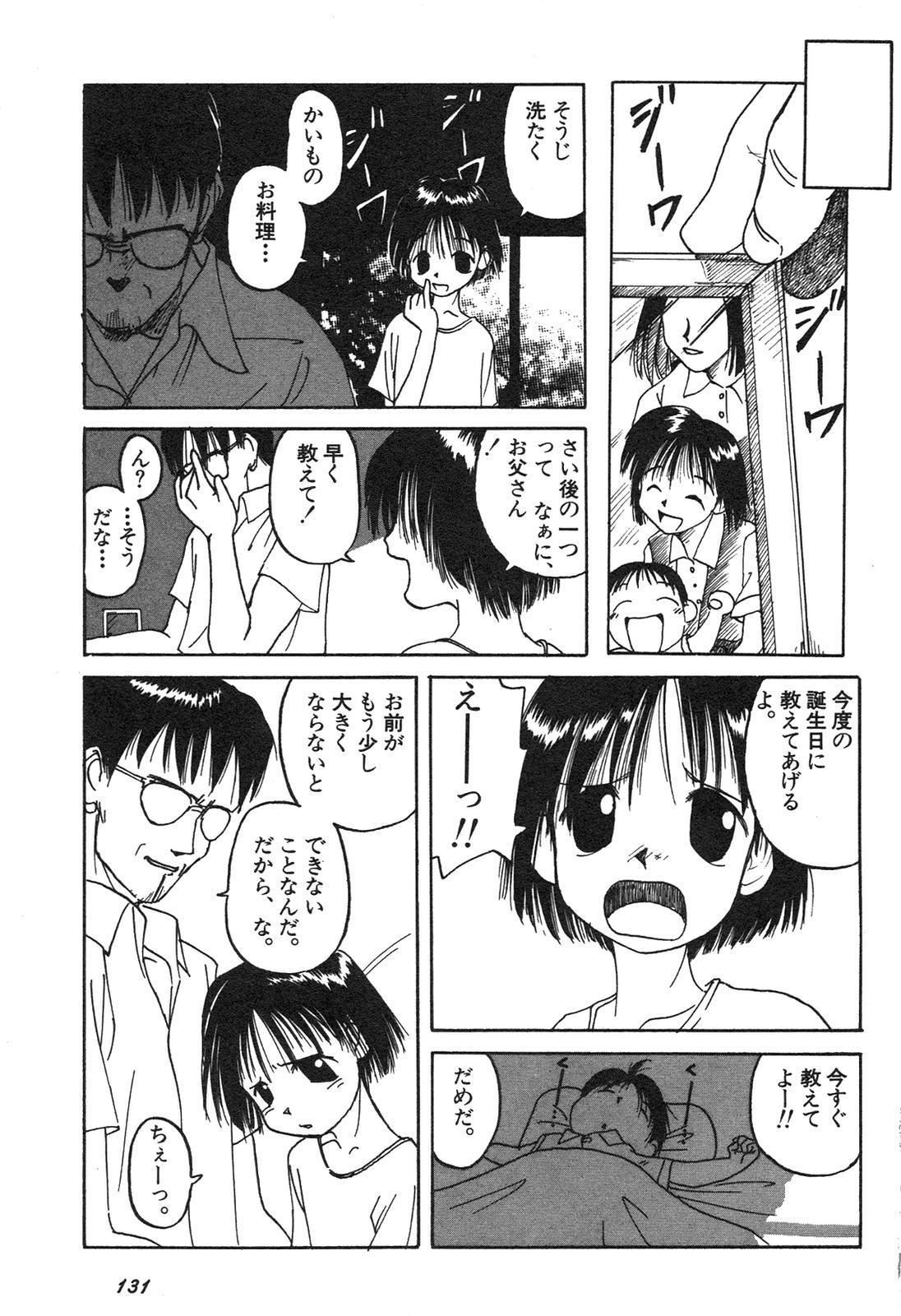Shin Bishoujo Shoukougun 3 Yamato hen 131