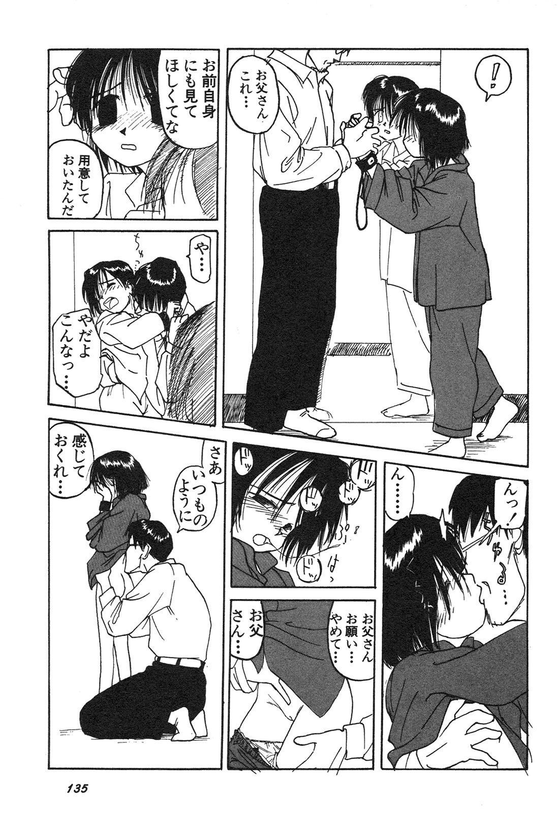 Shin Bishoujo Shoukougun 3 Yamato hen 135