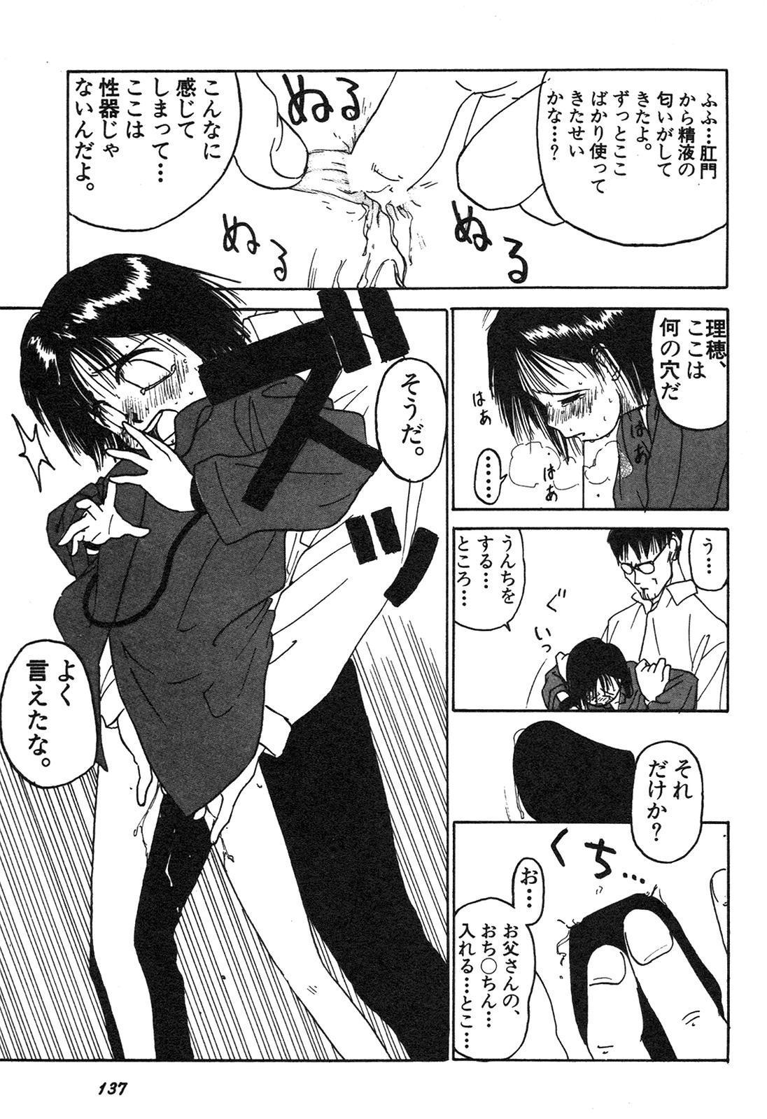 Shin Bishoujo Shoukougun 3 Yamato hen 137