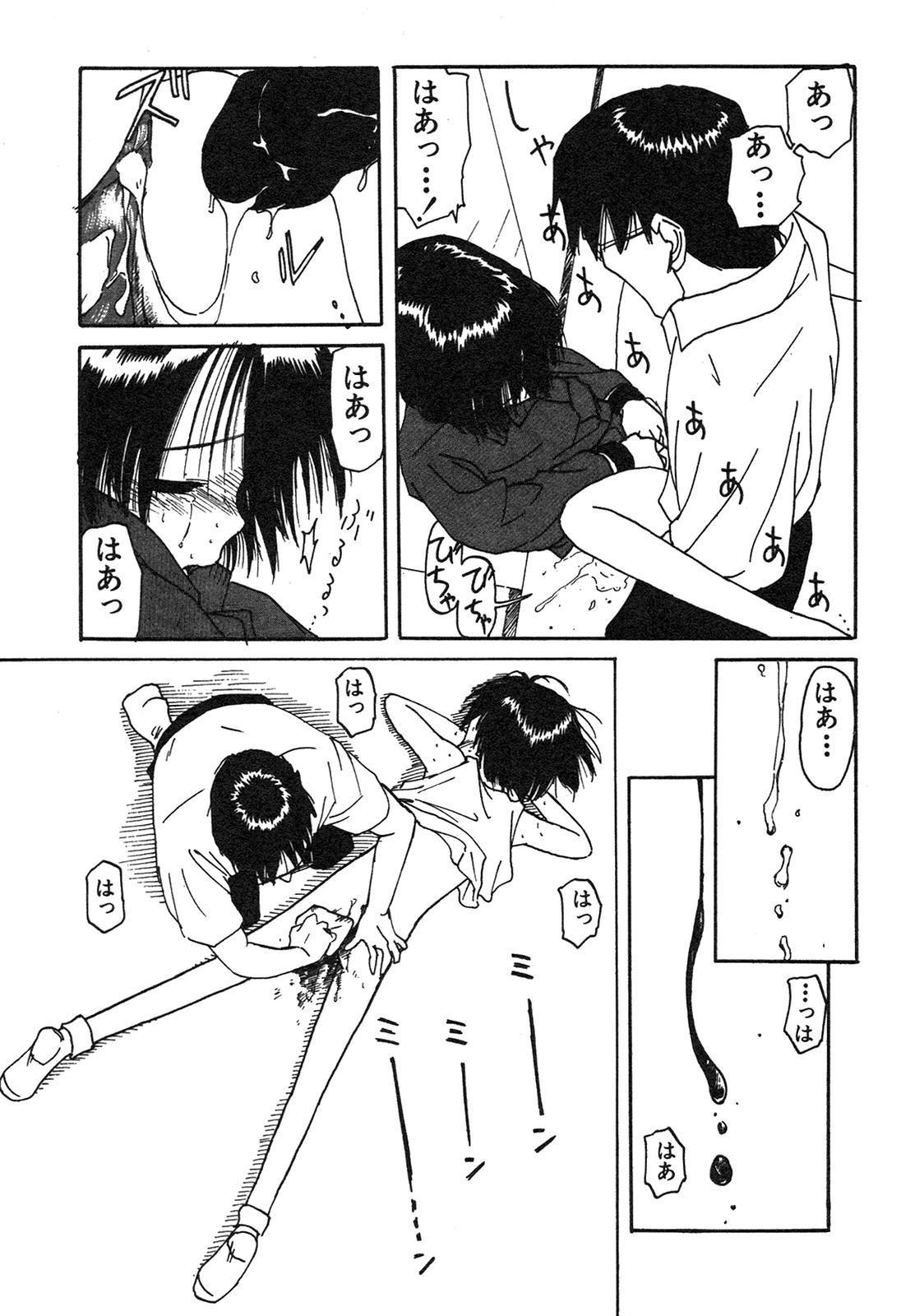 Shin Bishoujo Shoukougun 3 Yamato hen 141