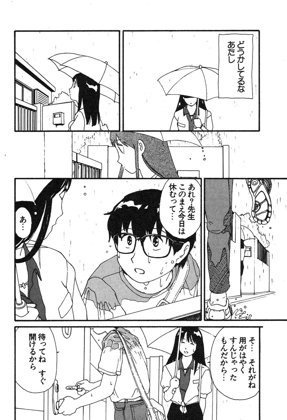 Shin Bishoujo Shoukougun 3 Yamato hen 156