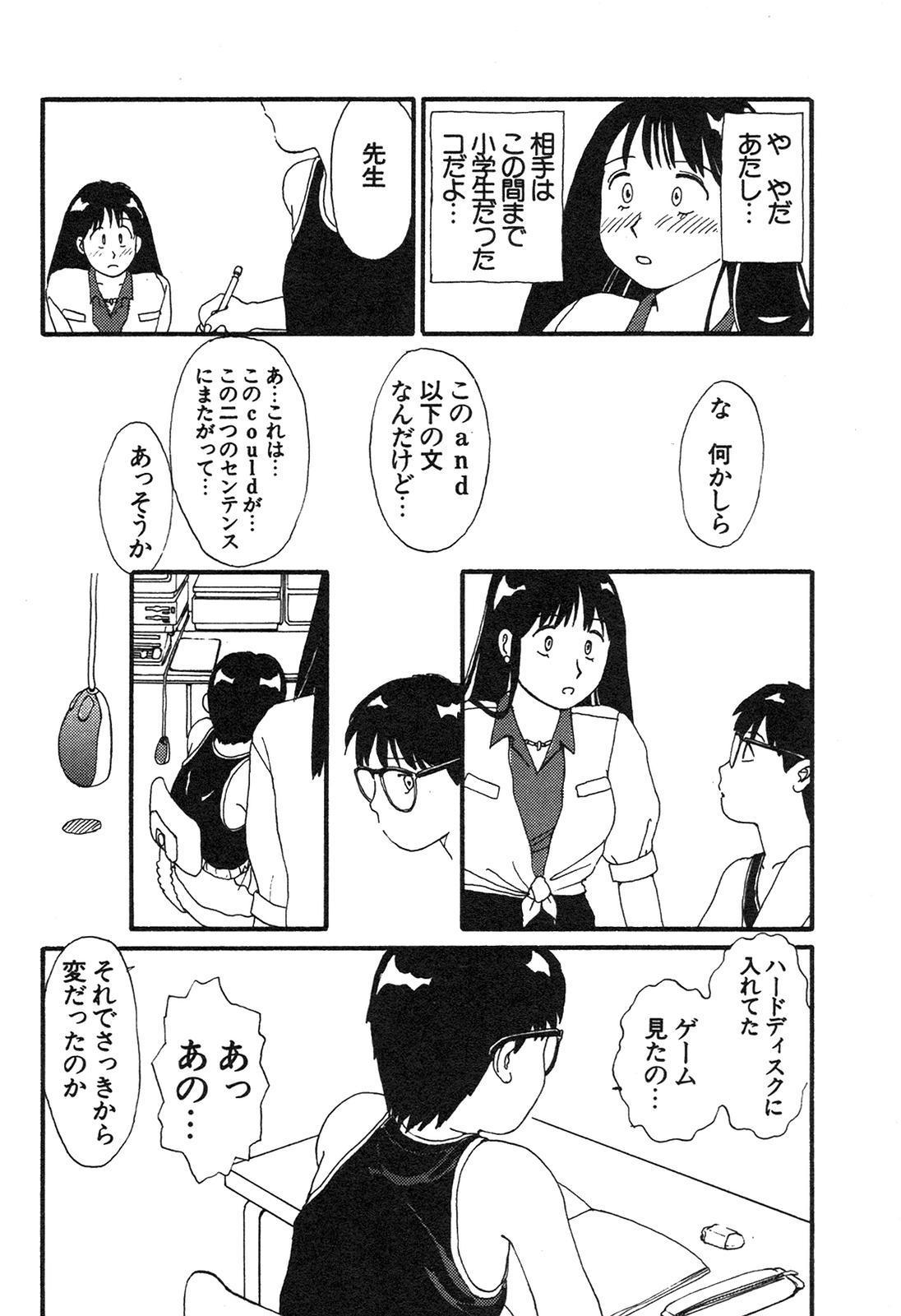 Shin Bishoujo Shoukougun 3 Yamato hen 160