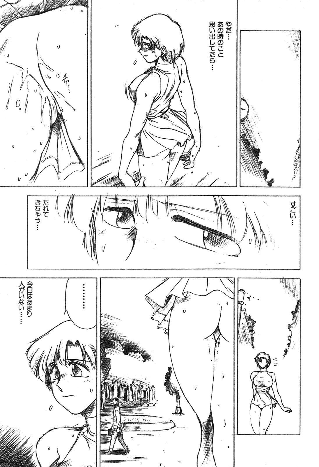 Shin Bishoujo Shoukougun 3 Yamato hen 187