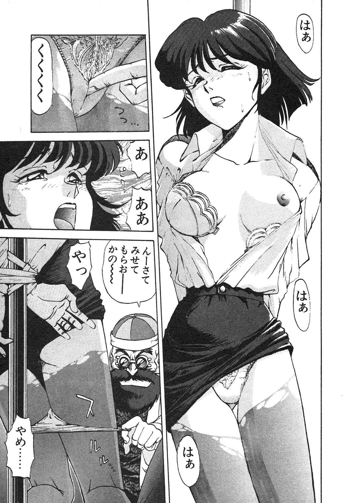 Shin Bishoujo Shoukougun 3 Yamato hen 63