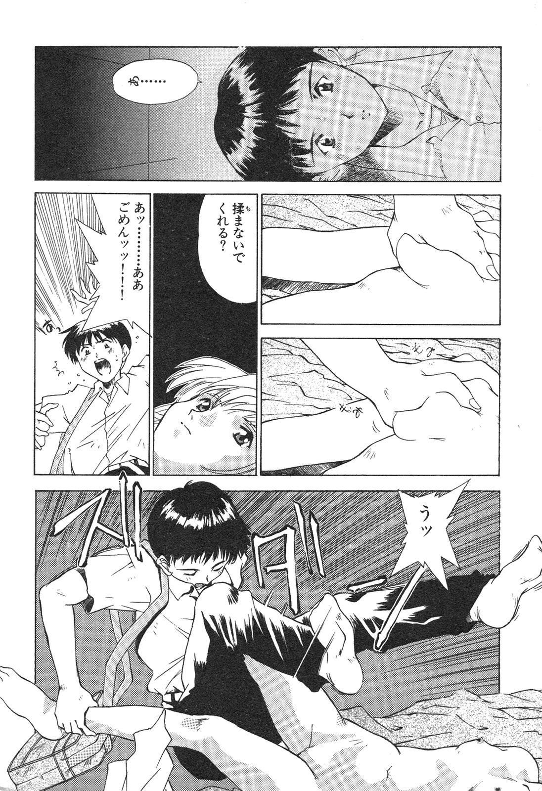 Shin Bishoujo Shoukougun 3 Yamato hen 6