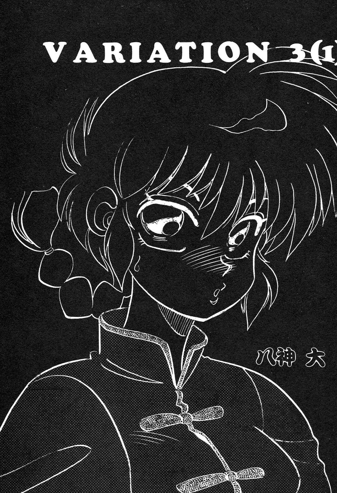 Shin Bishoujo Shoukougun 3 Yamato hen 95