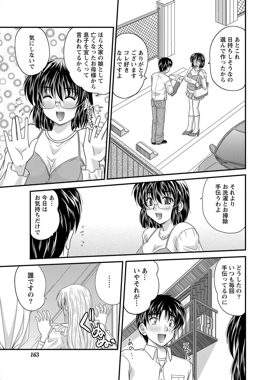Tadashii Reijou no Sodatekata Ch. 1-8 40