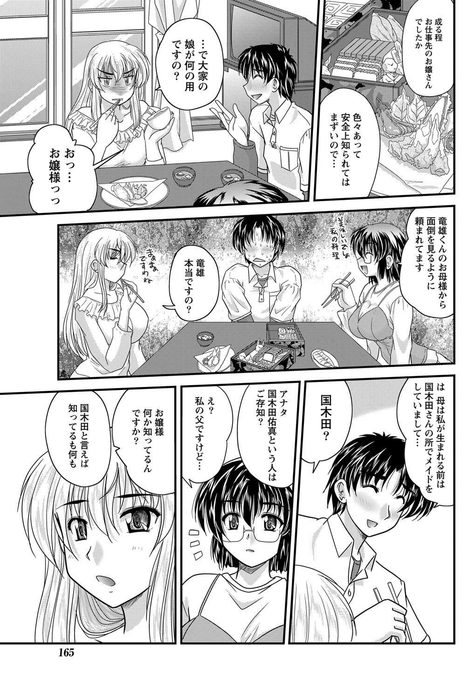 Tadashii Reijou no Sodatekata Ch. 1-8 42