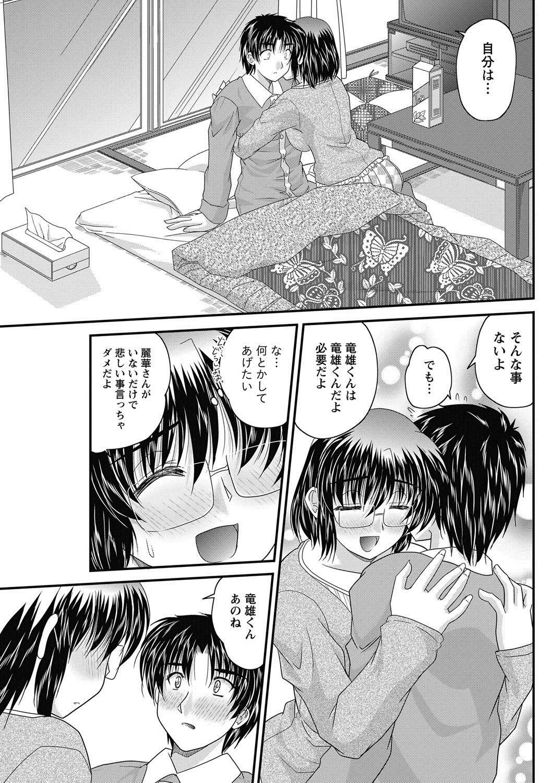 Tadashii Reijou no Sodatekata Ch. 1-8 80