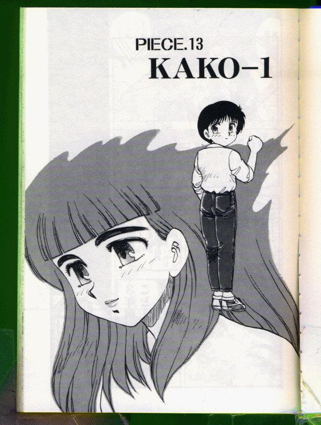 SHAMPOO 92