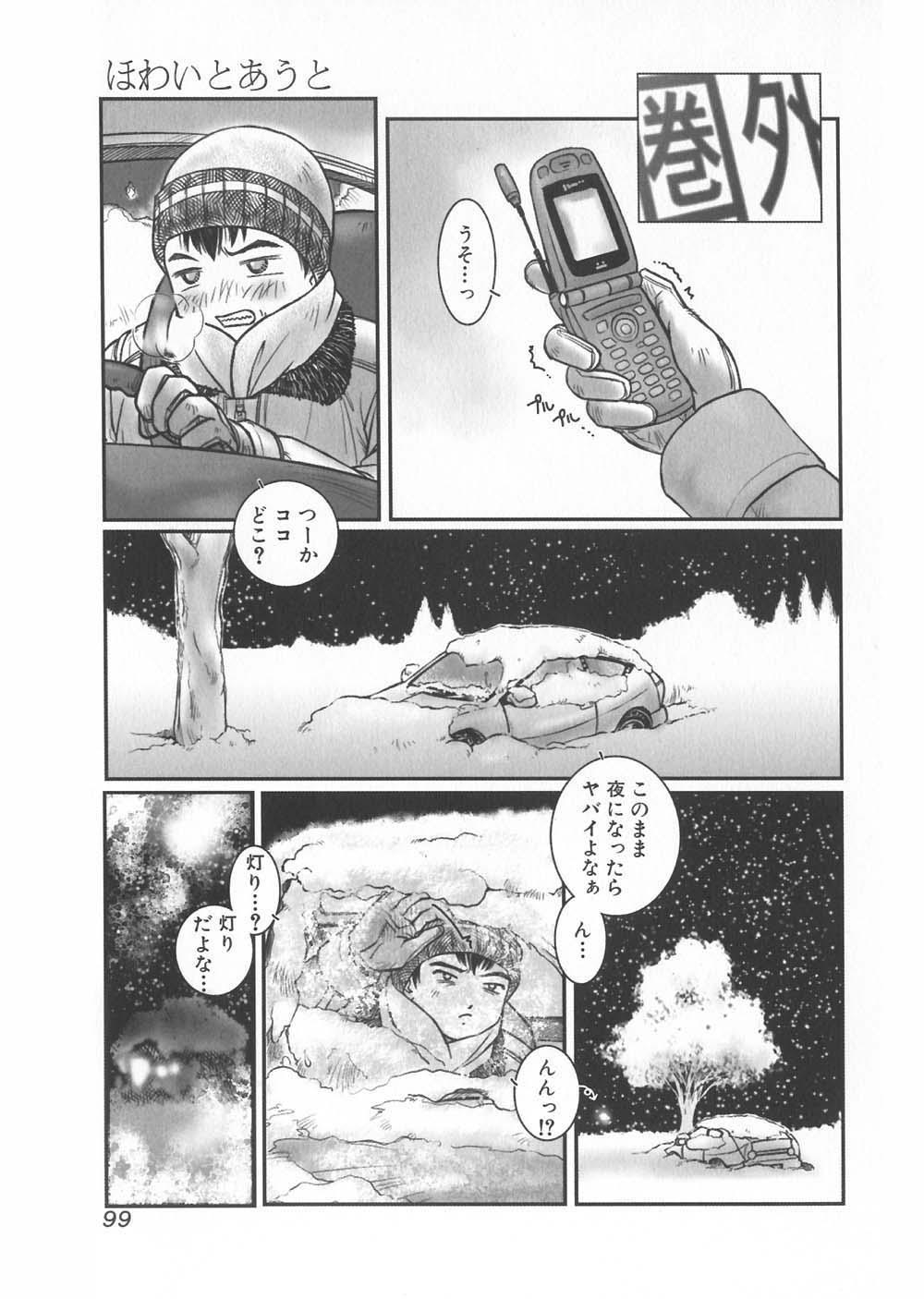 Gochuumon wa Okimari Desuka 100