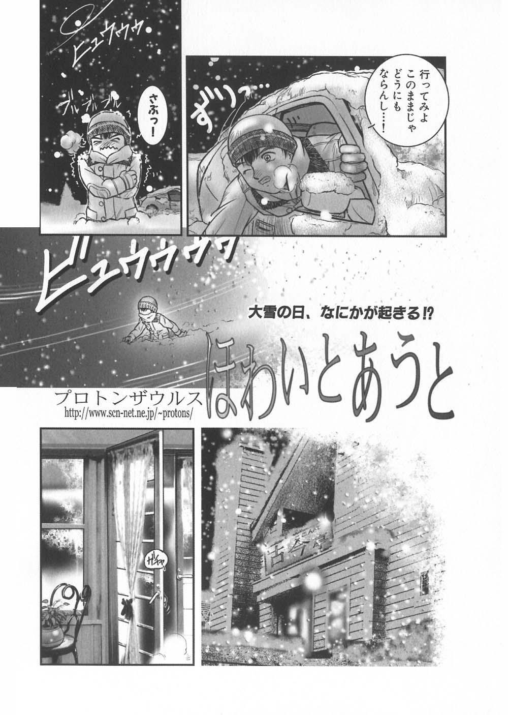 Gochuumon wa Okimari Desuka 101