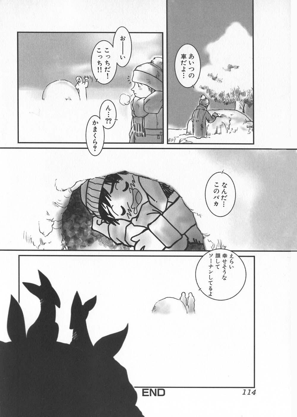 Gochuumon wa Okimari Desuka 115