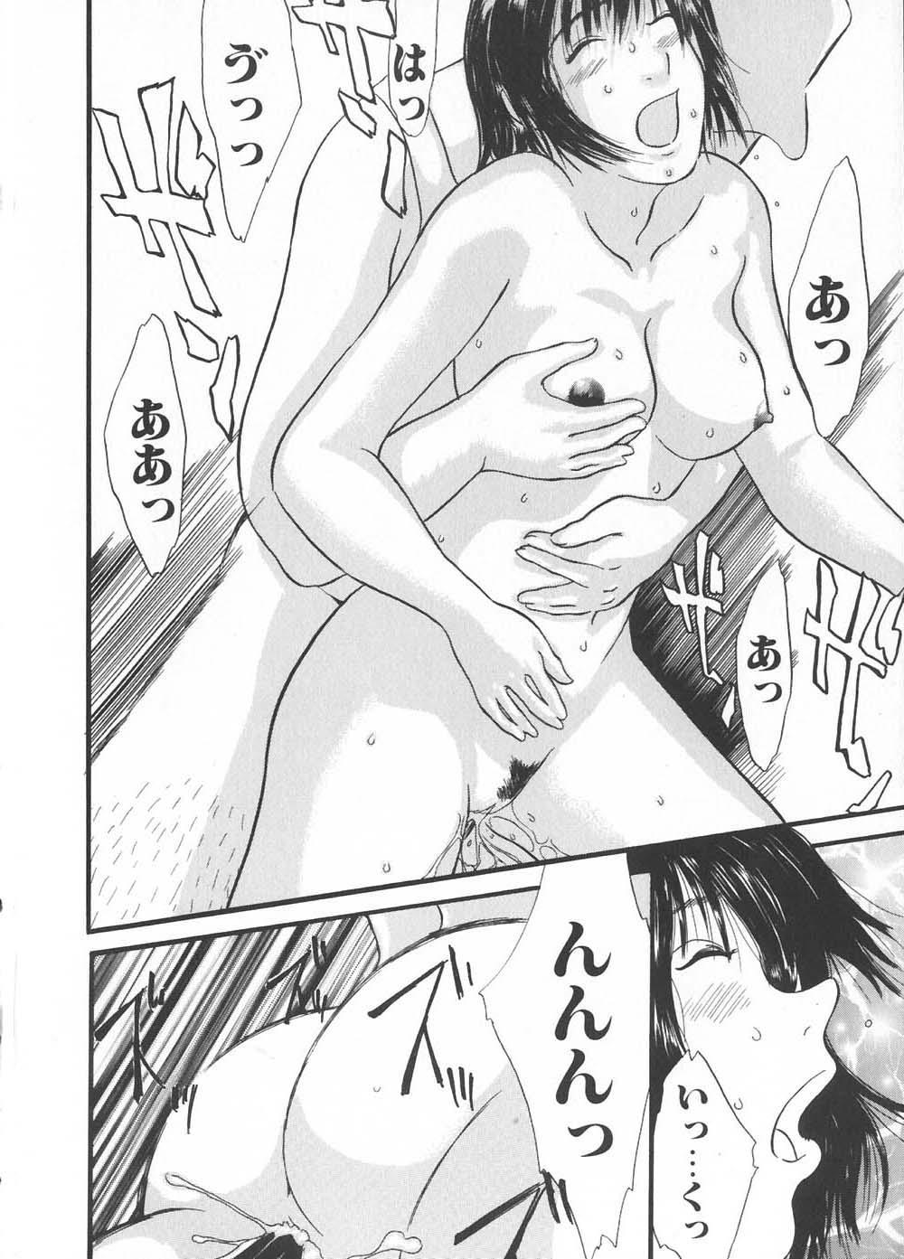Gochuumon wa Okimari Desuka 163