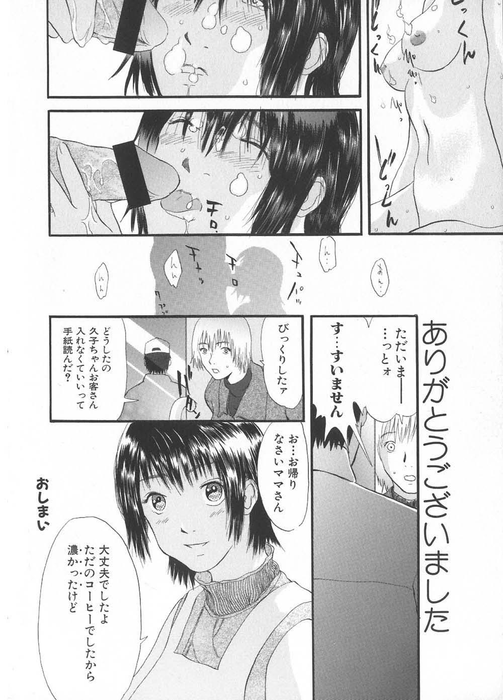 Gochuumon wa Okimari Desuka 165
