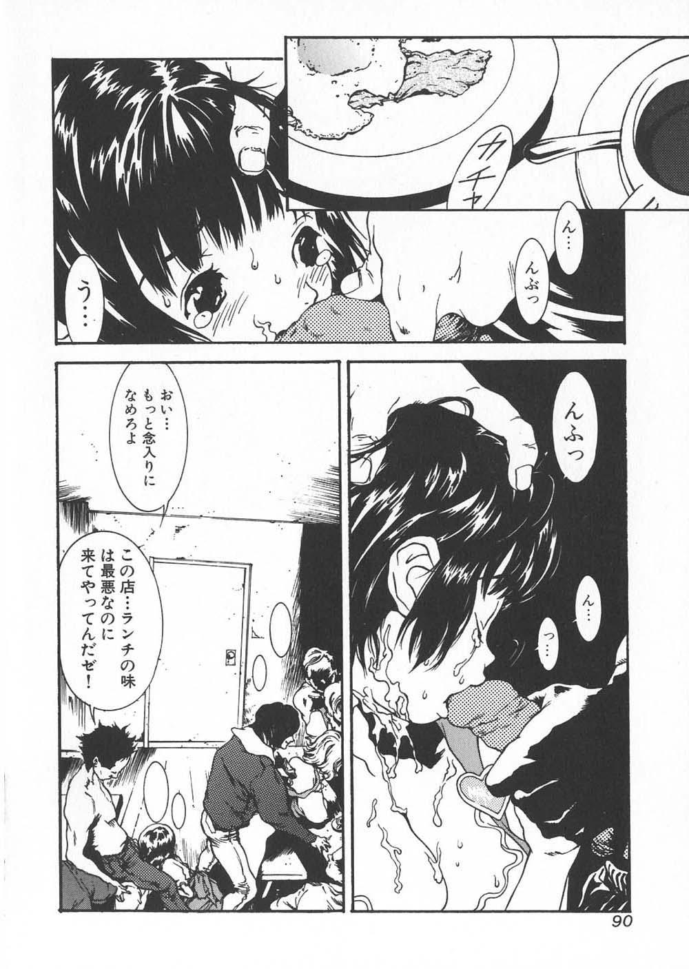 Gochuumon wa Okimari Desuka 91