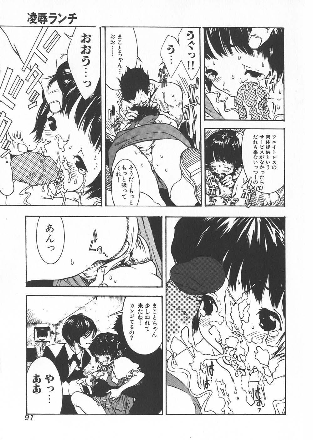 Gochuumon wa Okimari Desuka 92
