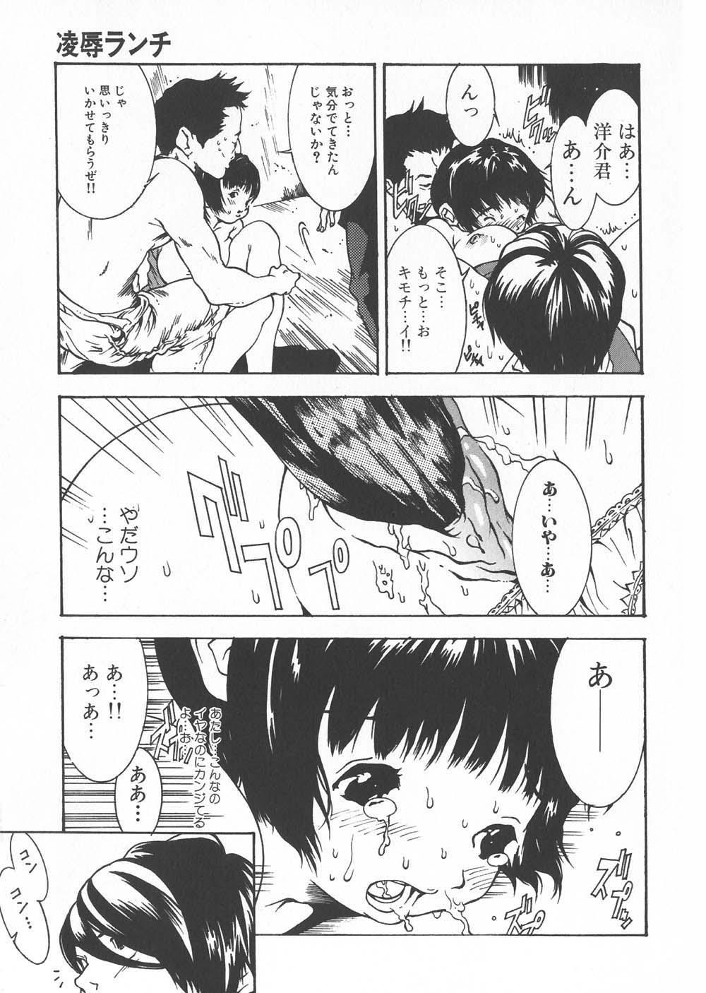Gochuumon wa Okimari Desuka 94