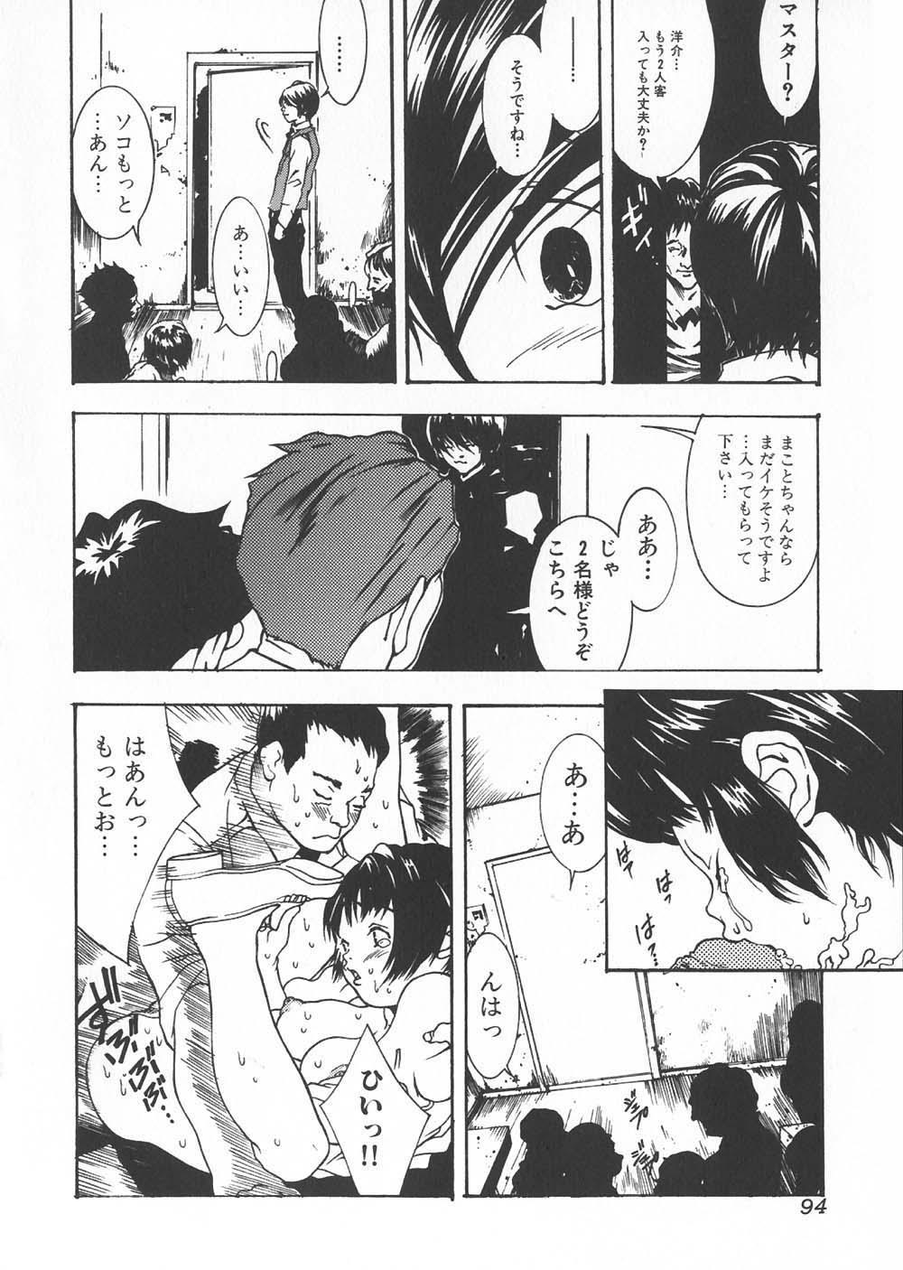 Gochuumon wa Okimari Desuka 95