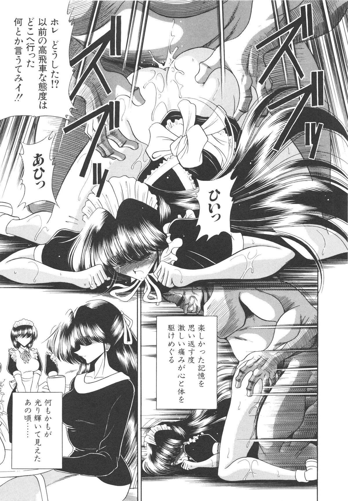 Aware na Shoujo no Hanashi 117