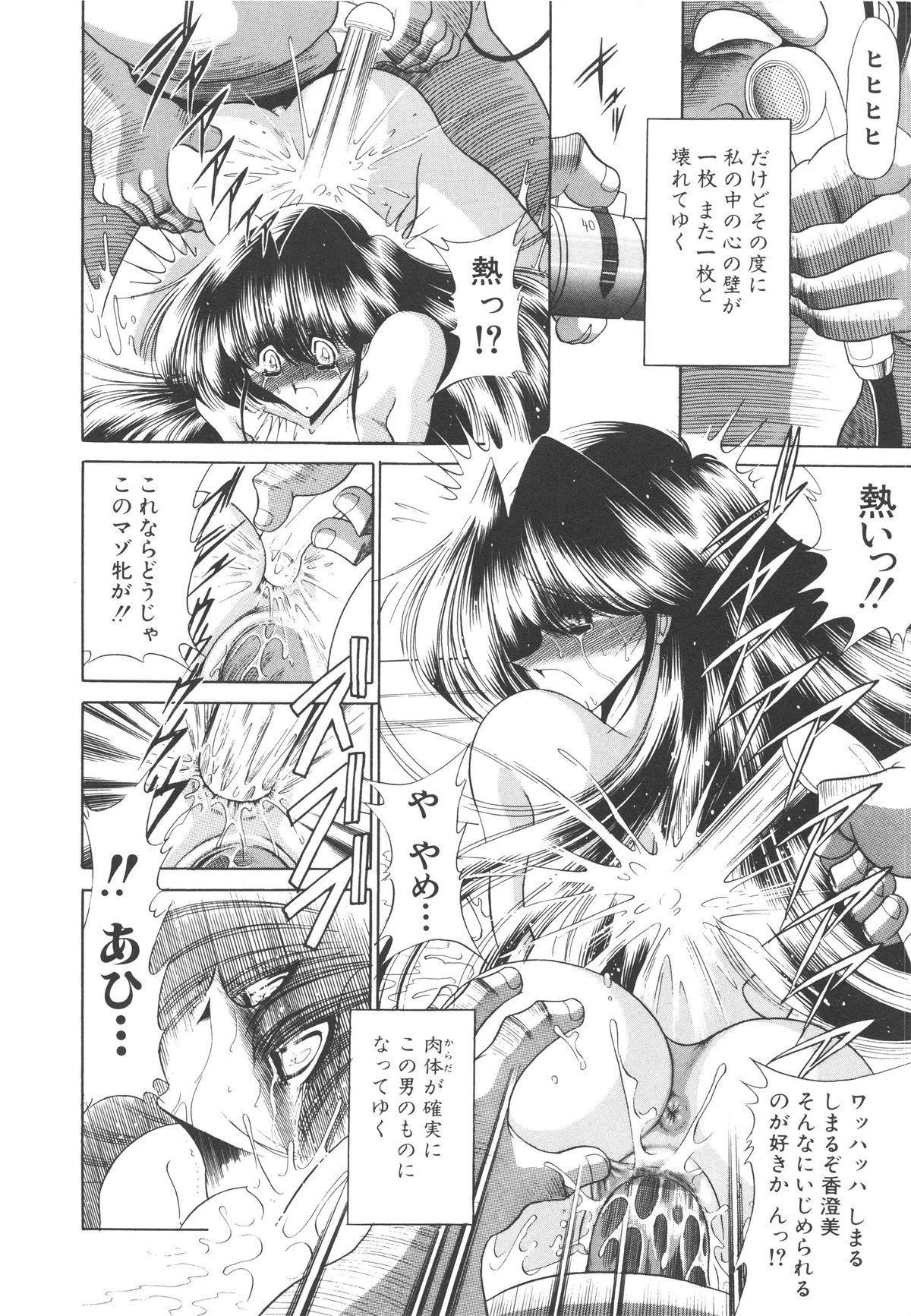 Aware na Shoujo no Hanashi 132