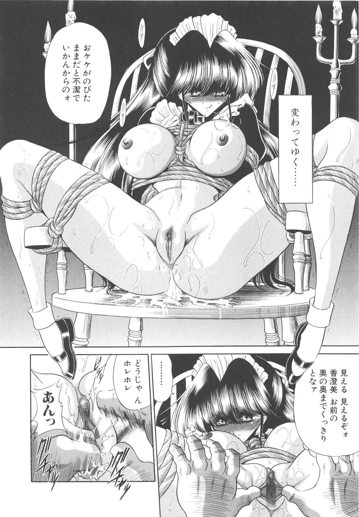 Aware na Shoujo no Hanashi 134