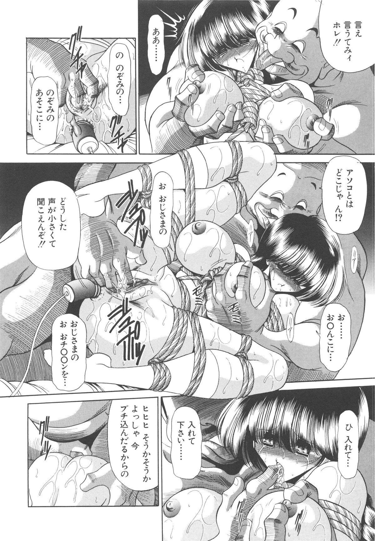 Aware na Shoujo no Hanashi 174