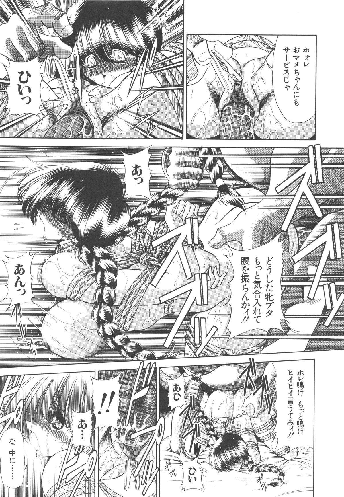 Aware na Shoujo no Hanashi 177