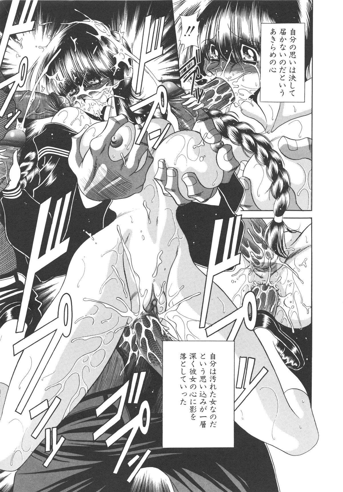 Aware na Shoujo no Hanashi 191