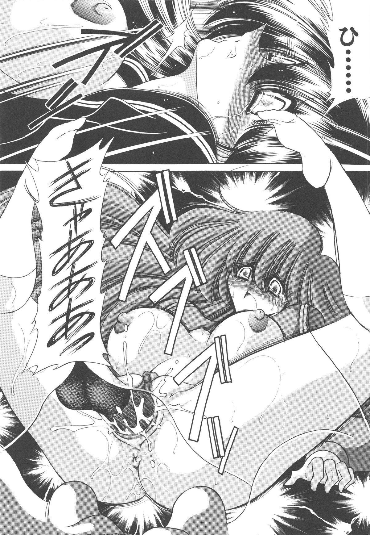 Aware na Shoujo no Hanashi 20