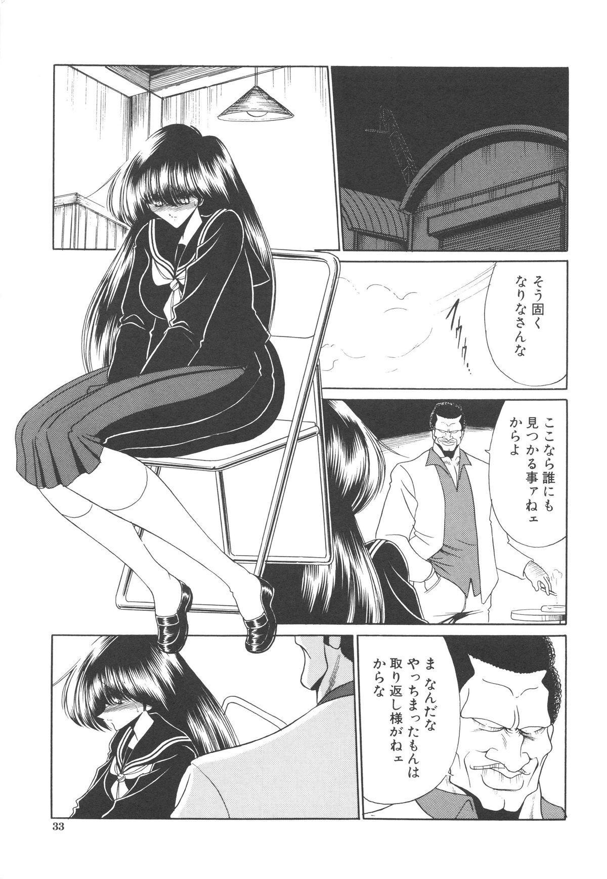 Aware na Shoujo no Hanashi 33