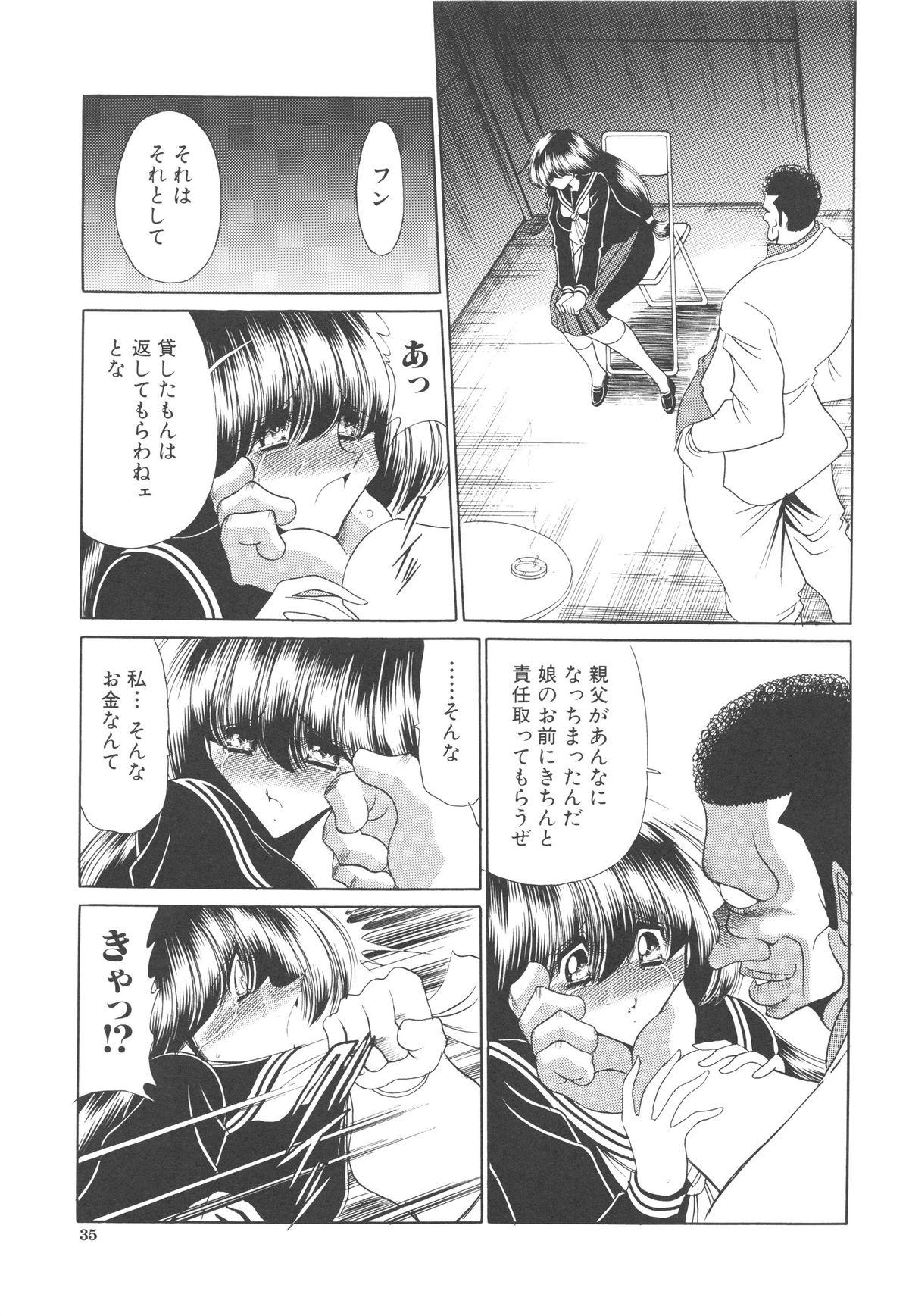 Aware na Shoujo no Hanashi 35