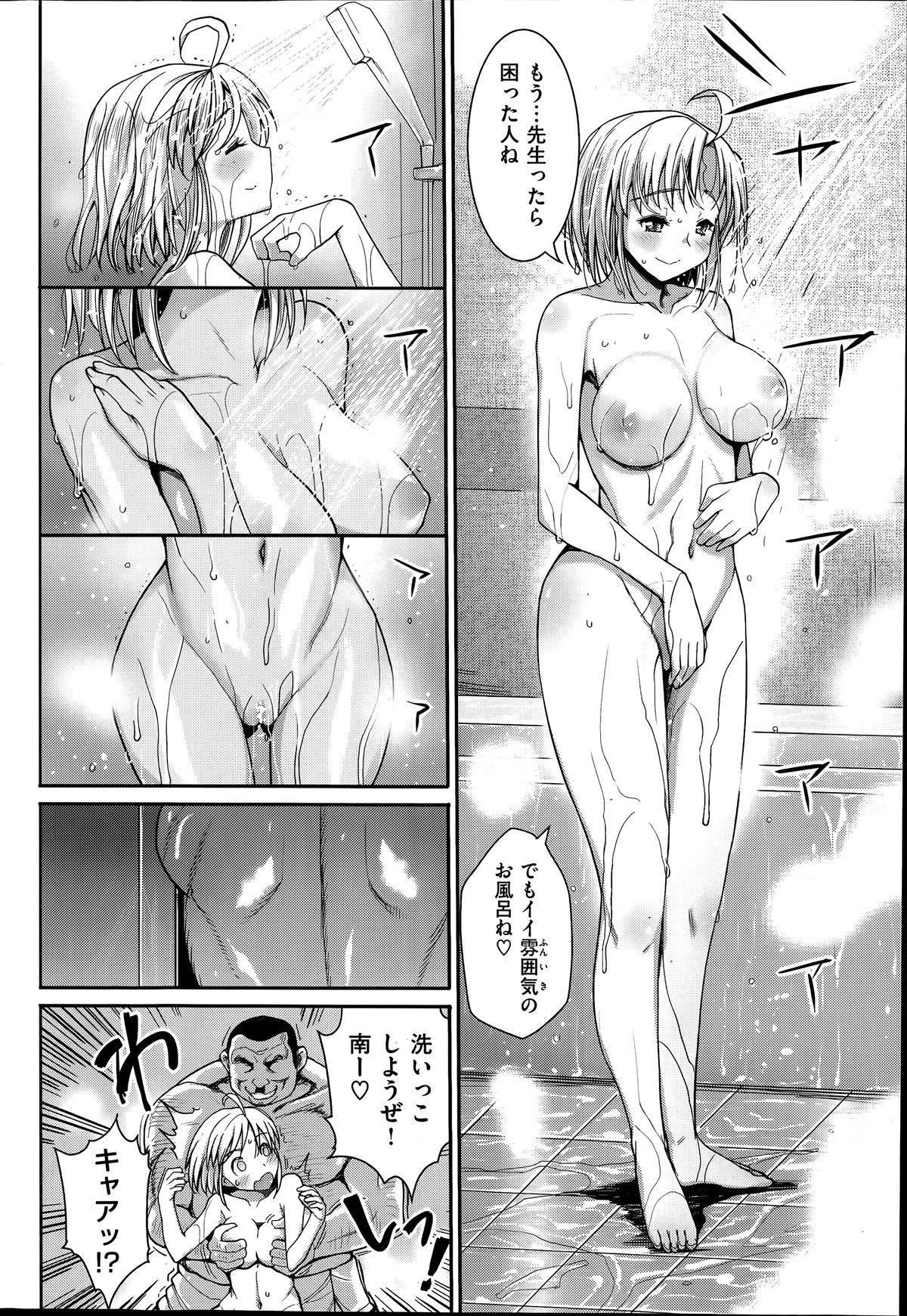 COMIC Shitsurakuten 2014-06 179