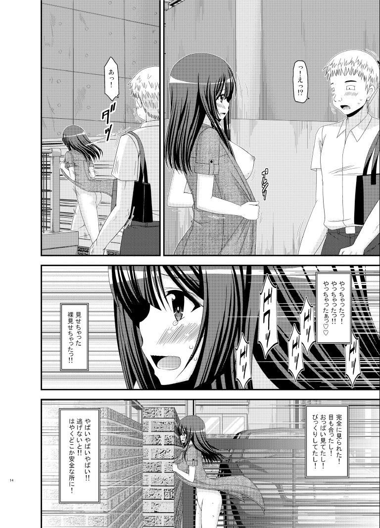 Roshutsu Shoujo Nikki 9 Satsume 13