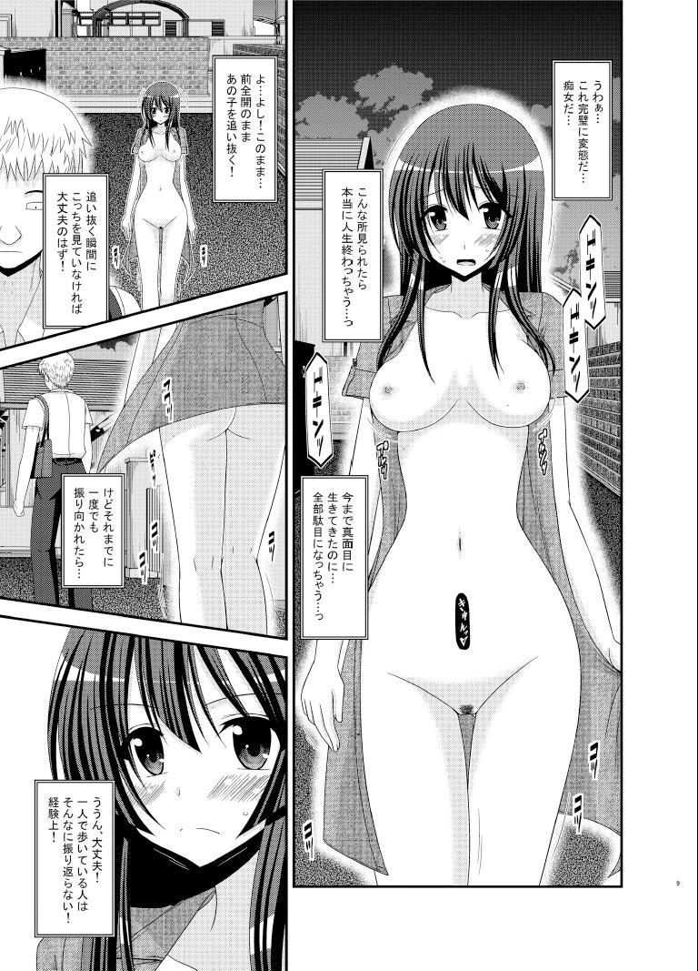 Roshutsu Shoujo Nikki 9 Satsume 8
