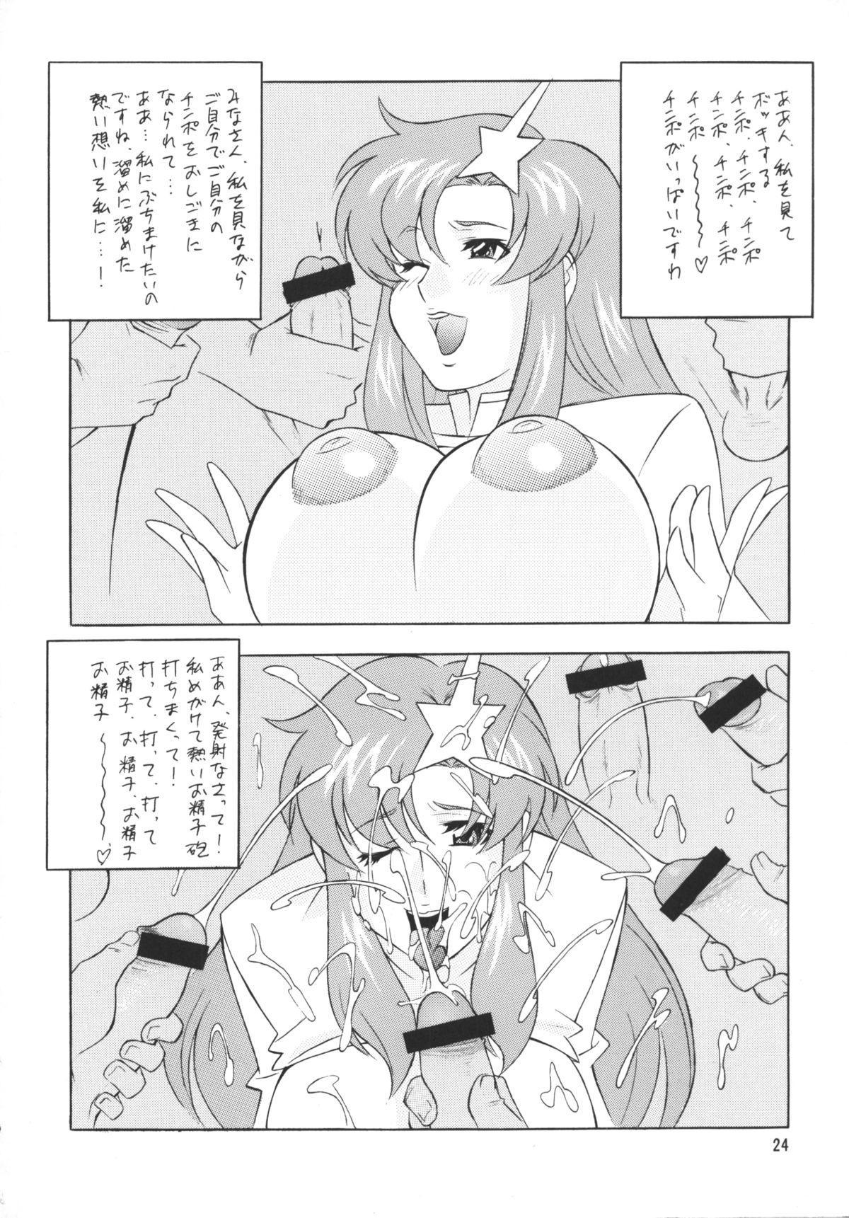 [Okachimentaiko (H-H, Minazuki Akira) Oh! Hentai (Various) 22