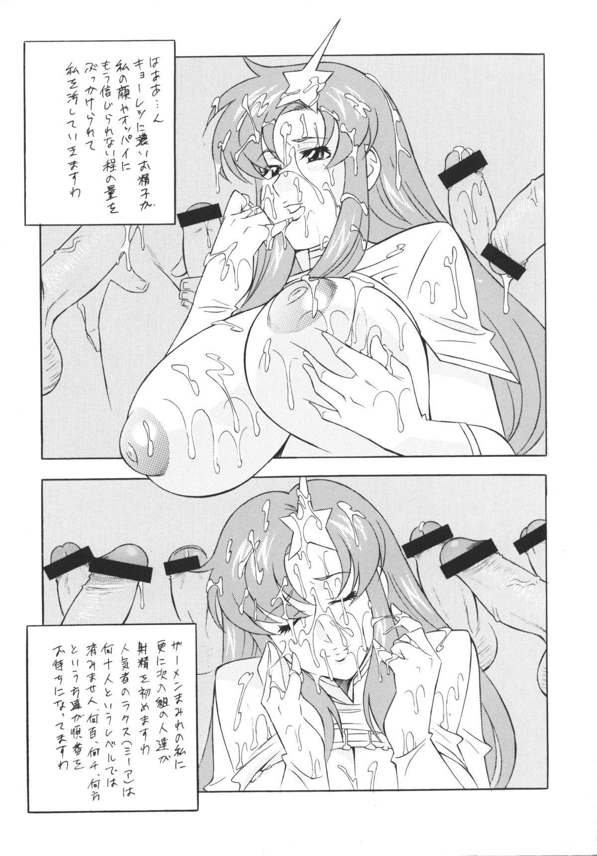 [Okachimentaiko (H-H, Minazuki Akira) Oh! Hentai (Various) 23