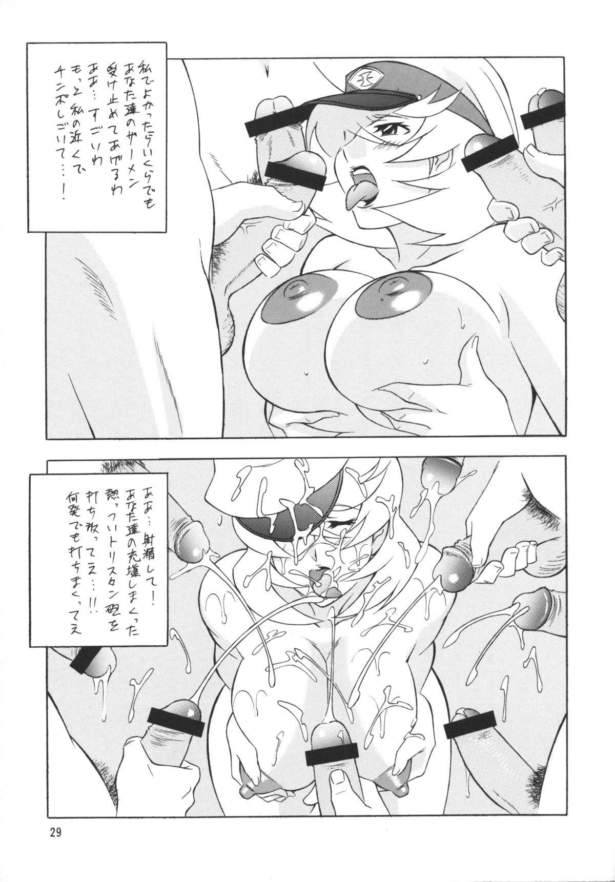 [Okachimentaiko (H-H, Minazuki Akira) Oh! Hentai (Various) 27