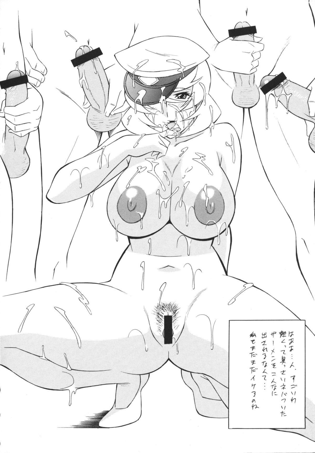 [Okachimentaiko (H-H, Minazuki Akira) Oh! Hentai (Various) 28