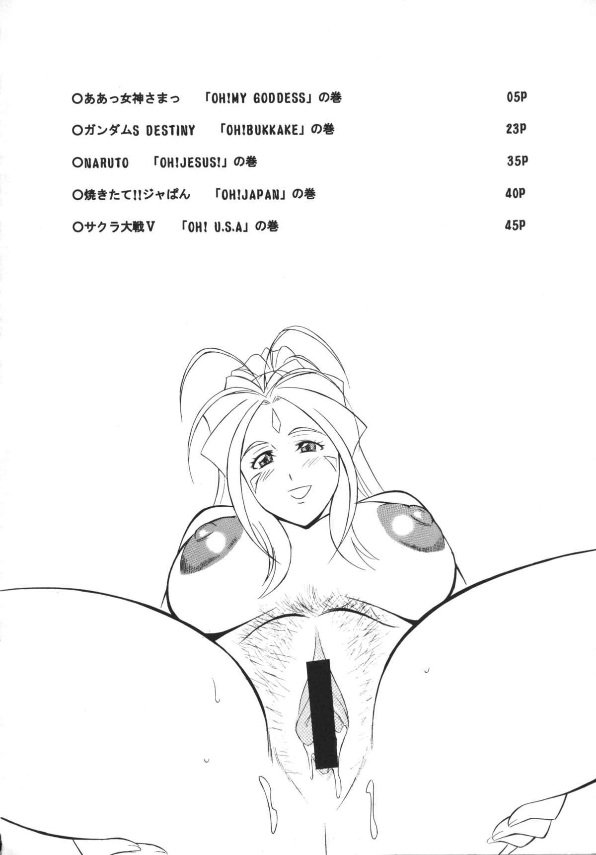 [Okachimentaiko (H-H, Minazuki Akira) Oh! Hentai (Various) 2