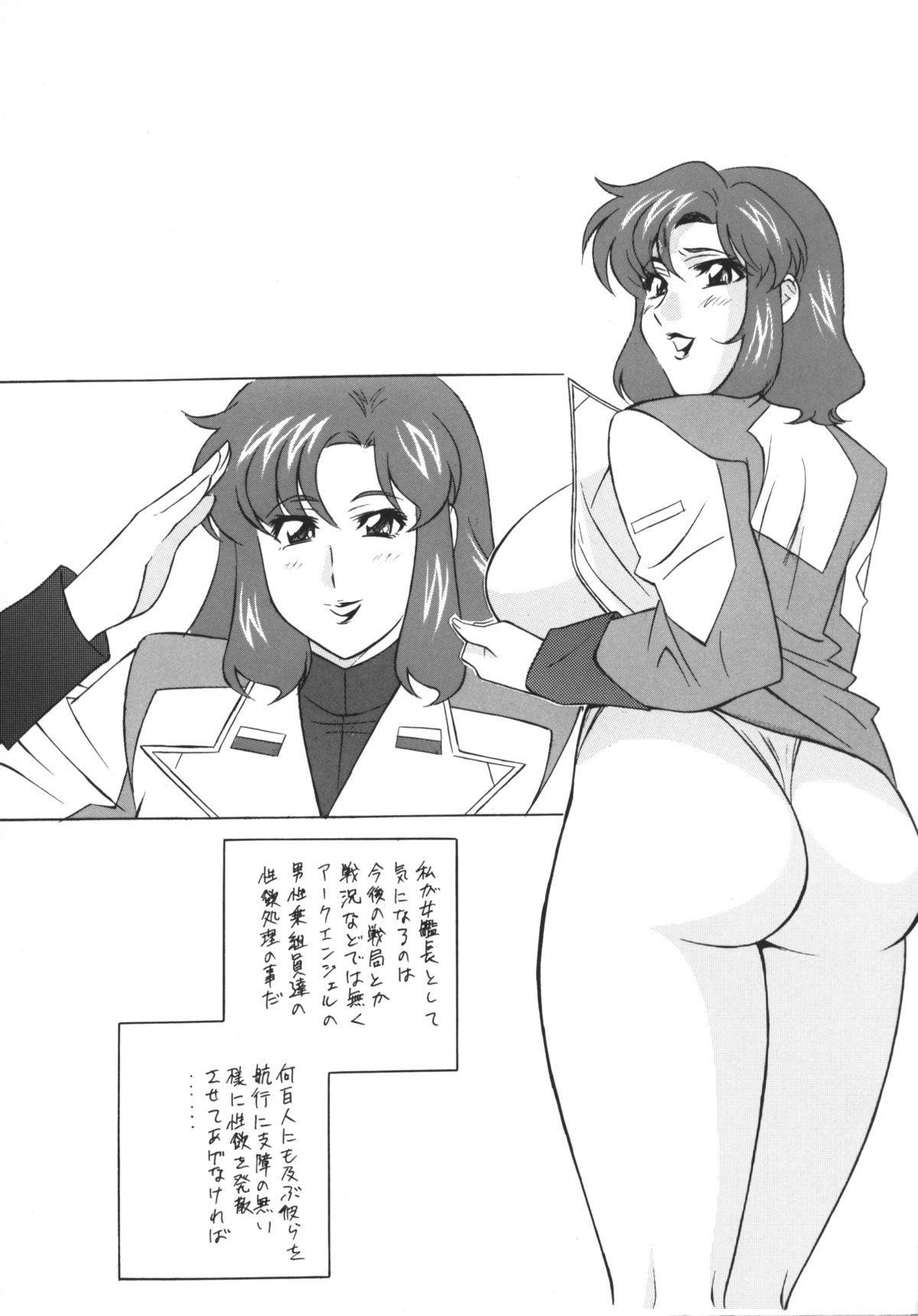 [Okachimentaiko (H-H, Minazuki Akira) Oh! Hentai (Various) 29