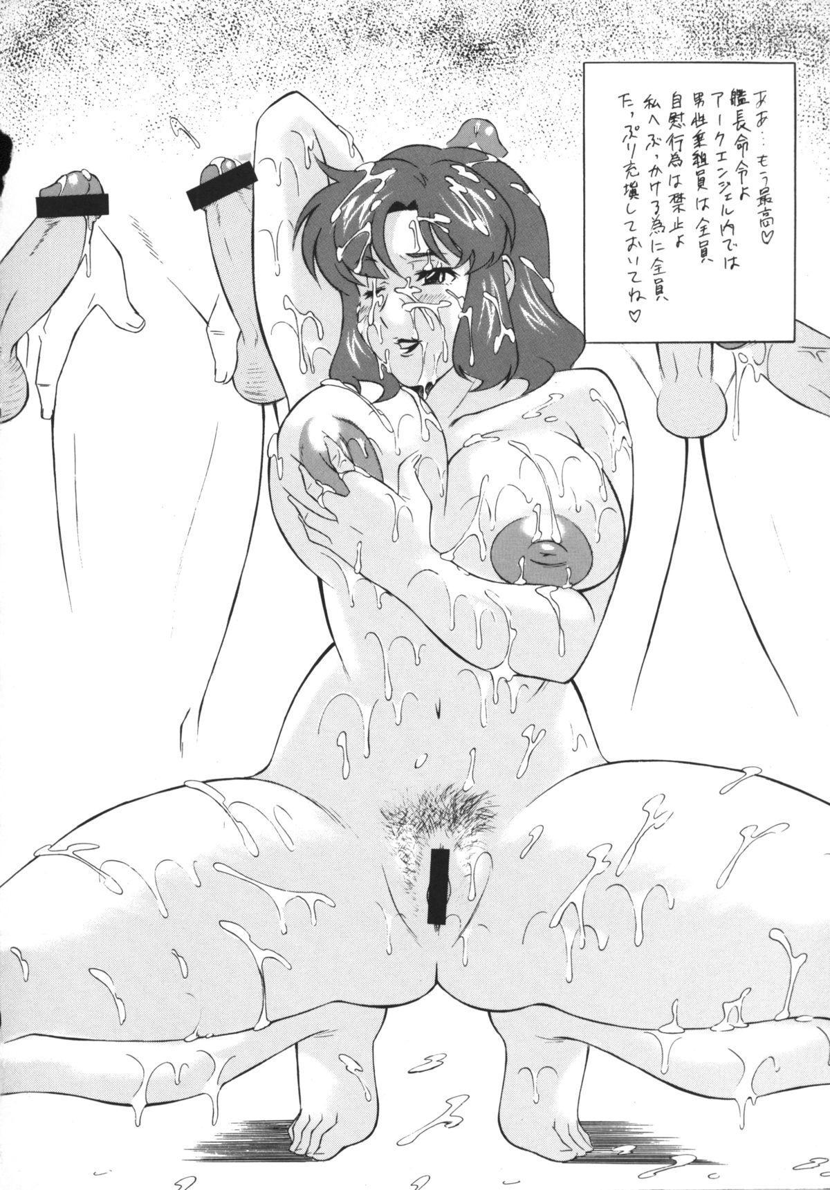[Okachimentaiko (H-H, Minazuki Akira) Oh! Hentai (Various) 32