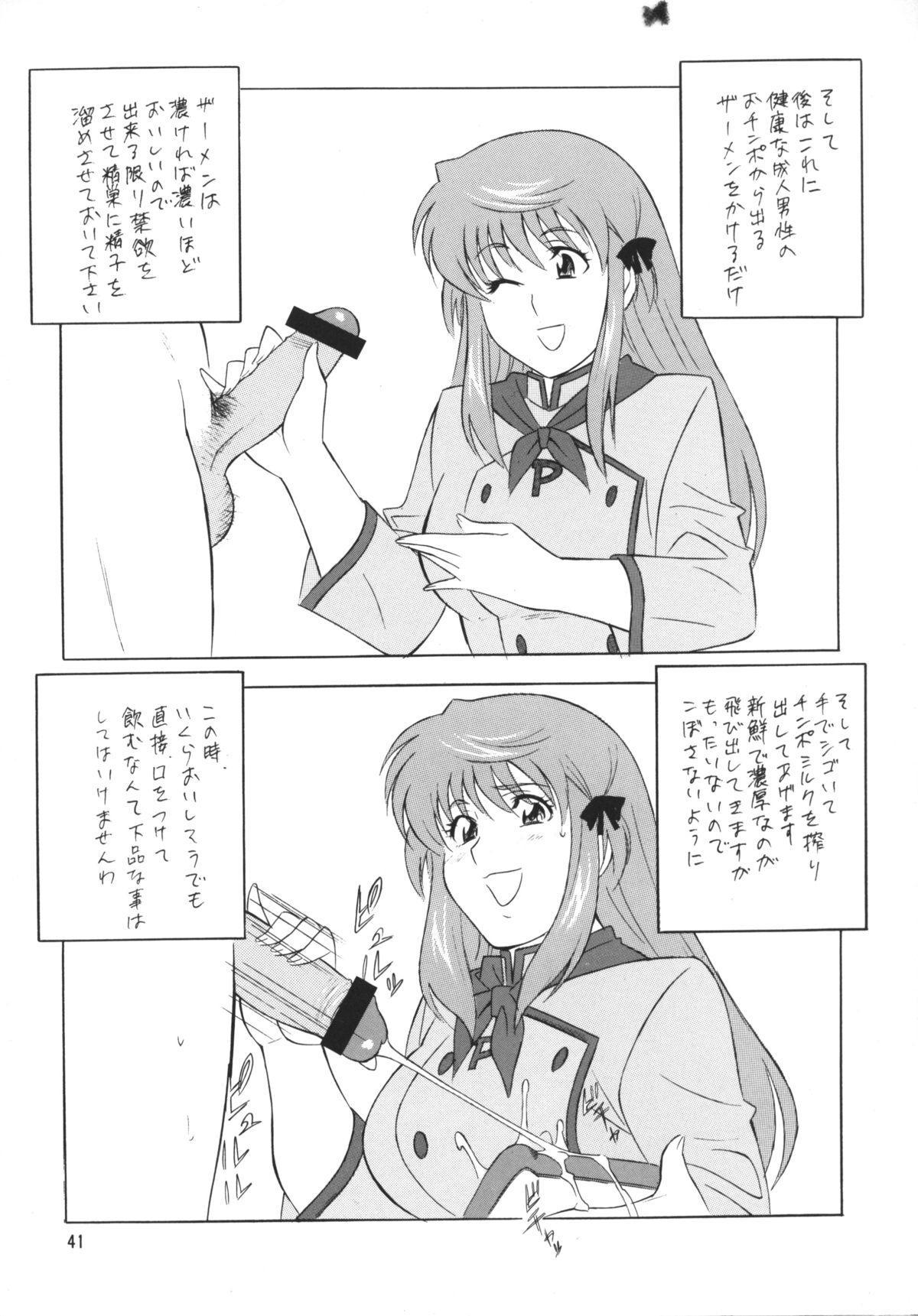 [Okachimentaiko (H-H, Minazuki Akira) Oh! Hentai (Various) 39