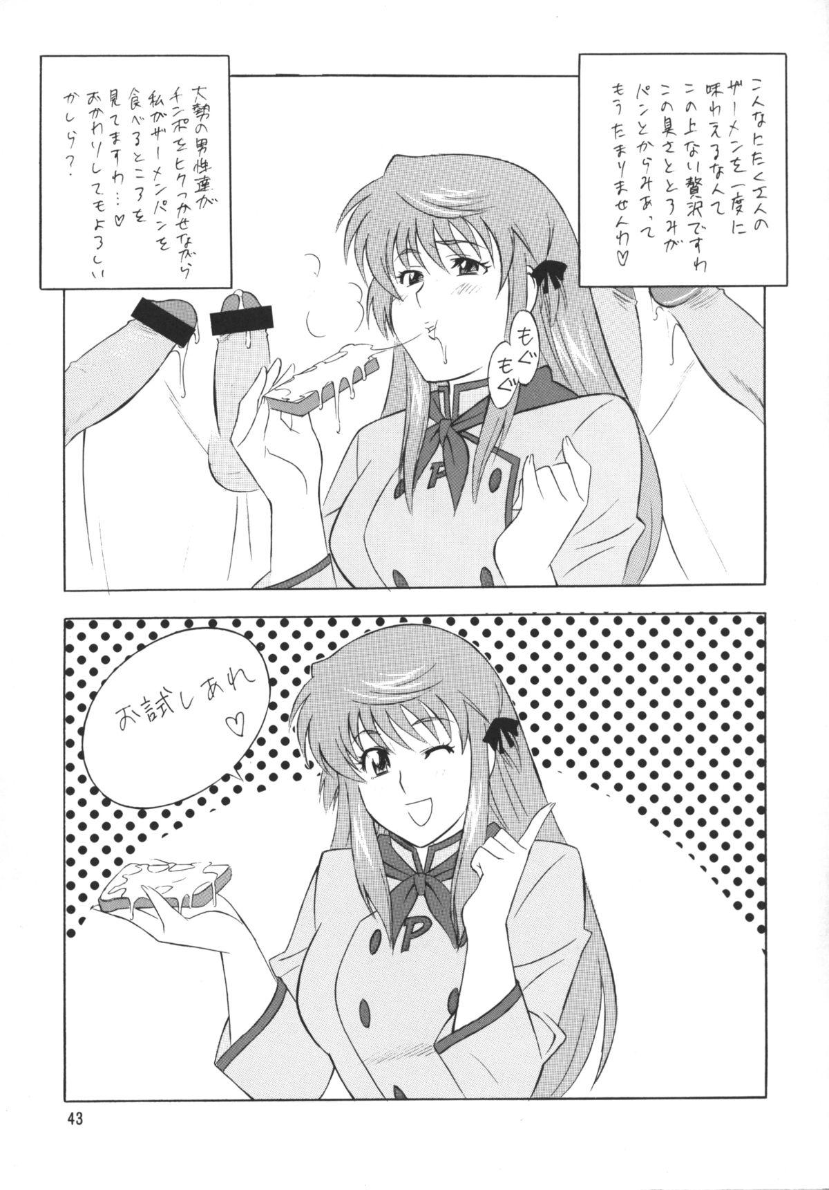 [Okachimentaiko (H-H, Minazuki Akira) Oh! Hentai (Various) 41