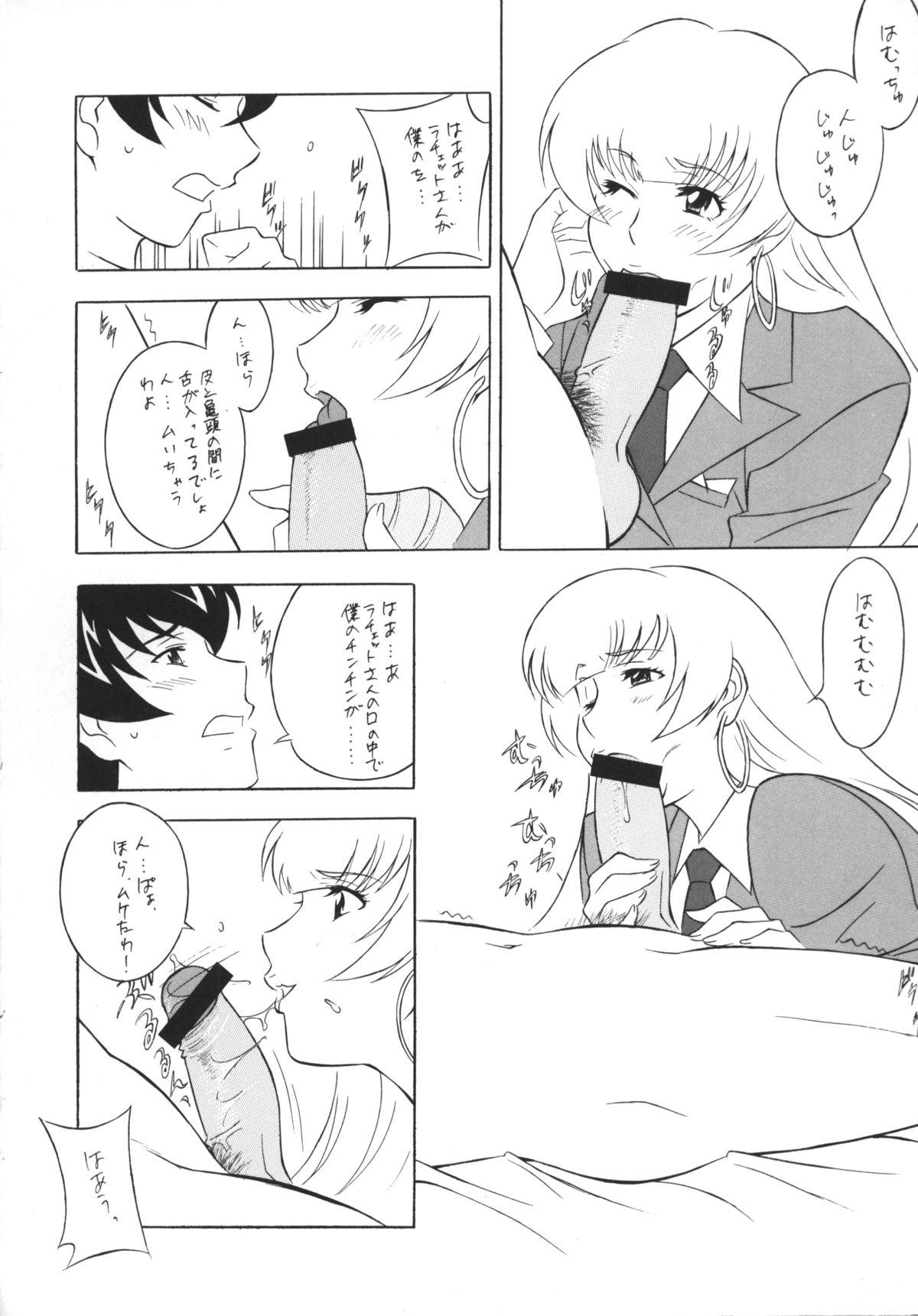 [Okachimentaiko (H-H, Minazuki Akira) Oh! Hentai (Various) 48