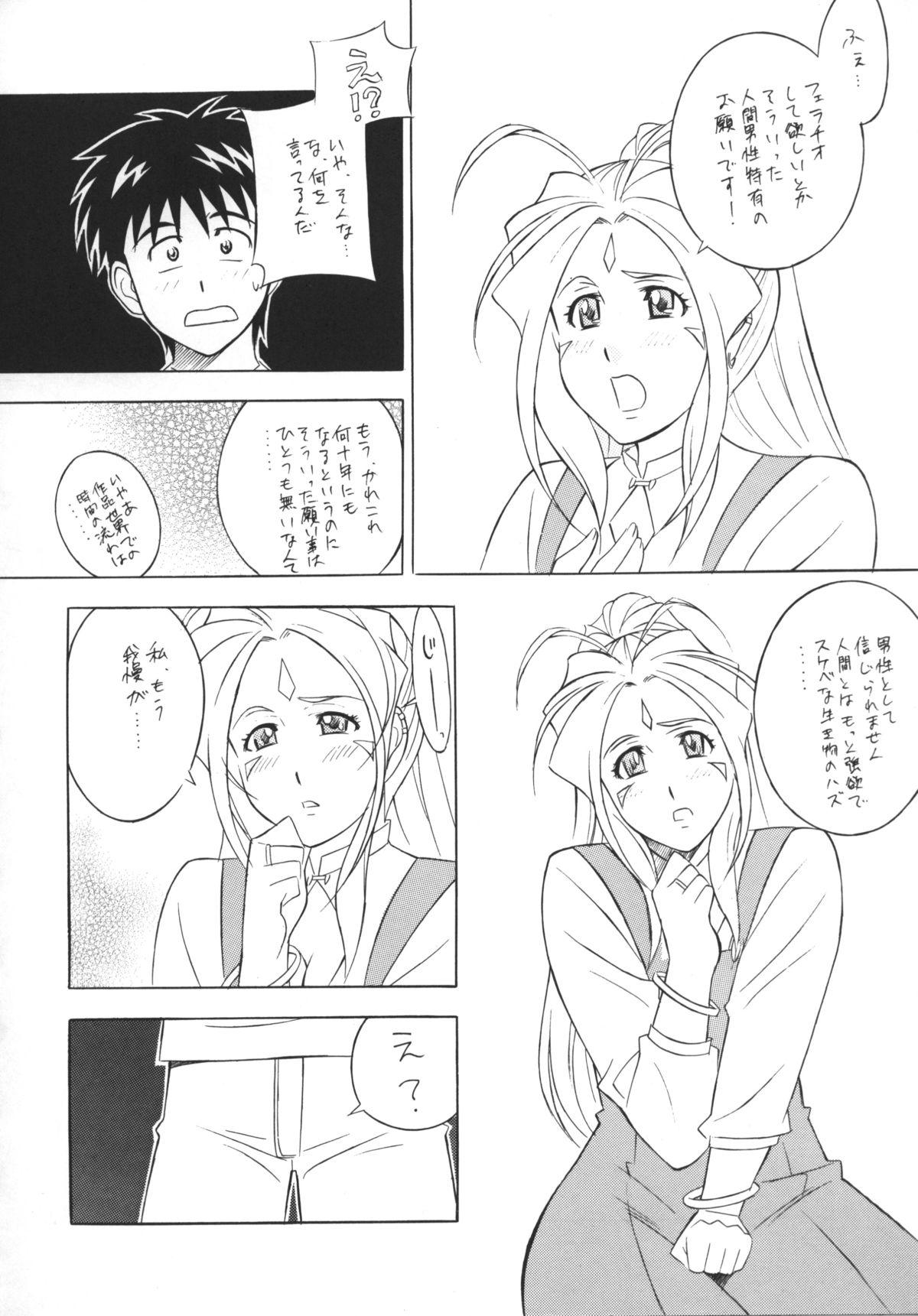 [Okachimentaiko (H-H, Minazuki Akira) Oh! Hentai (Various) 4
