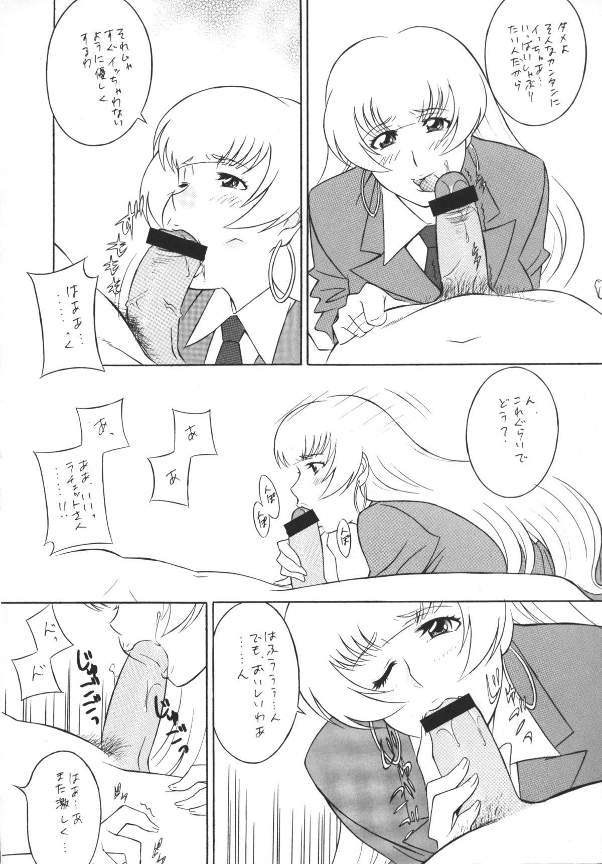 [Okachimentaiko (H-H, Minazuki Akira) Oh! Hentai (Various) 50