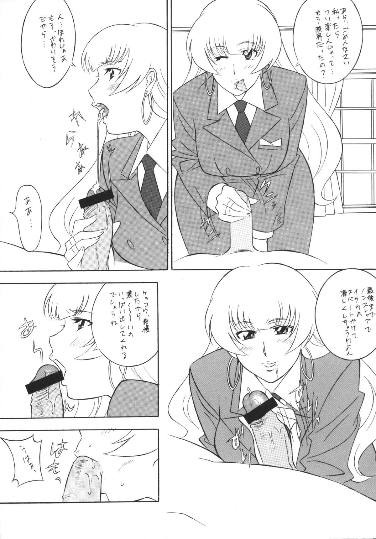 [Okachimentaiko (H-H, Minazuki Akira) Oh! Hentai (Various) 52