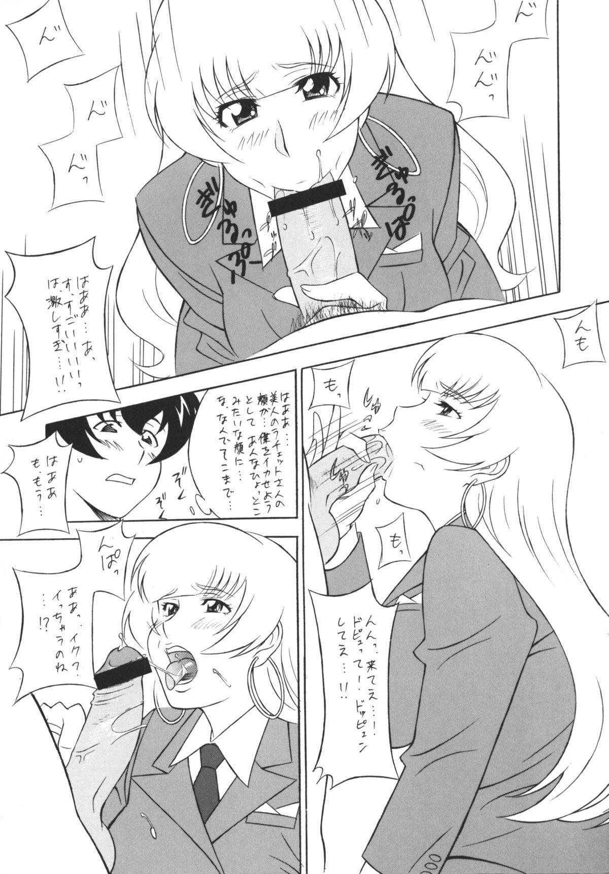 [Okachimentaiko (H-H, Minazuki Akira) Oh! Hentai (Various) 53