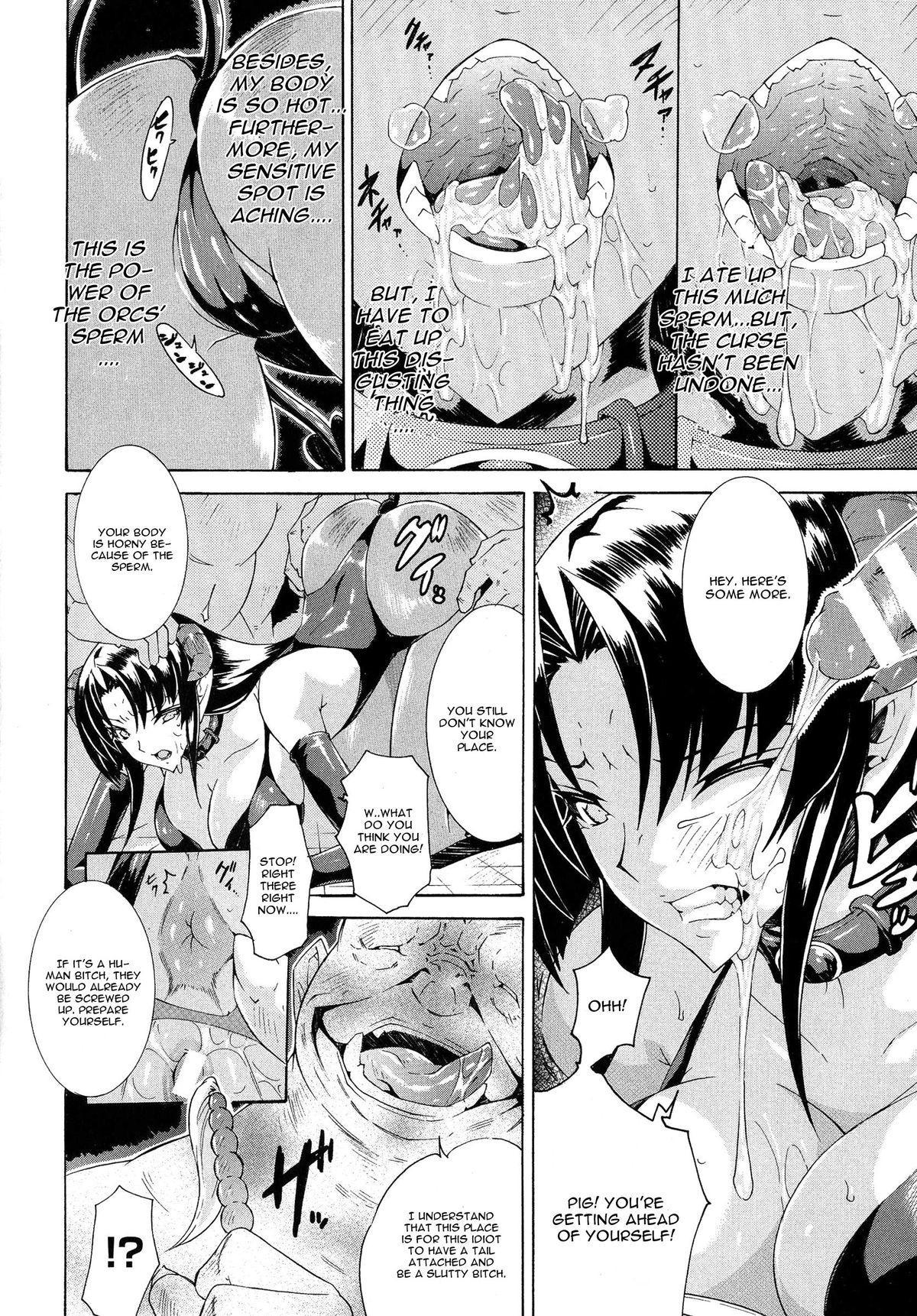Ochiru Akuma   Ochiru Demon 7